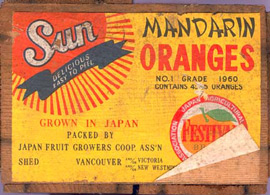 Old box with add for Japanese oranges